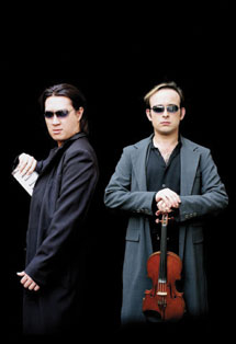 Irreverent reverence from classical comedy duo tonight in the Amp