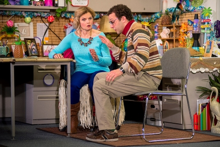 Review: Sitcom tropes disguise complexity in artful 'MayQueen'