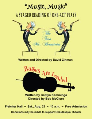 0822_StagedReading